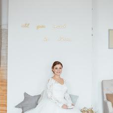Wedding photographer Uralskaya Alena (URALSKAYAPHOTO). Photo of 02.05.2016