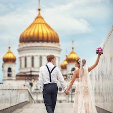 Свадебный фотограф Александр Пекуров (aleksandr79). Фотография от 14.02.2019