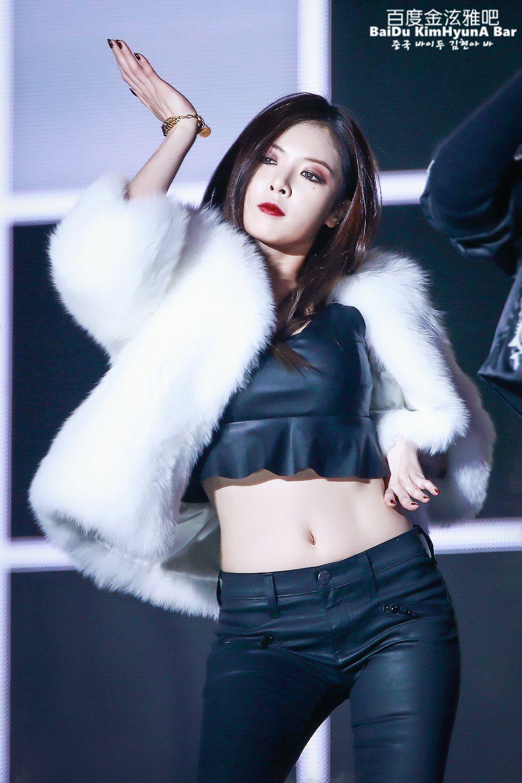 hyun stage 14