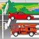 くるま ゴーゴー【はたらく車や色々な車を走らせよう】踏み切りや信号で停まるよ - Androidアプリ