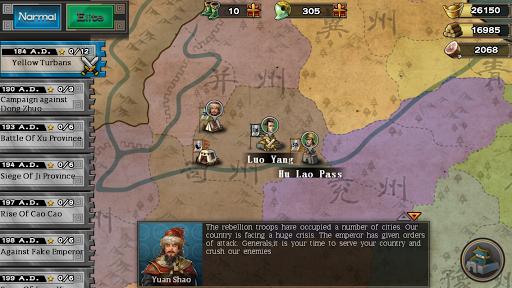 ThreeKingdoms Conqueror  captures d'écran 2