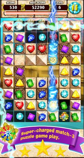 魔法の宝石の伝説