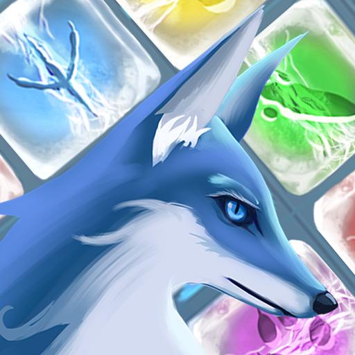 極性キツネ:冷凍マッチ3 解謎 App LOGO-硬是要APP