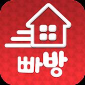 빠방 - 원룸, 투룸, 쓰리룸, 오피스텔 부동산 앱