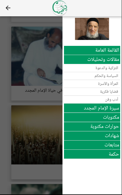 Yassine.Net- screenshot