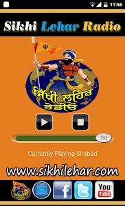 Sikhi Lehar Radio screenshot 1