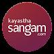 Kayasth Sangam - Best Kayasth Matrimony App Download for PC Windows 10/8/7