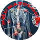Rhumatologie APK
