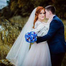 Wedding photographer Kristina Prokhorova (kristi71). Photo of 21.11.2017
