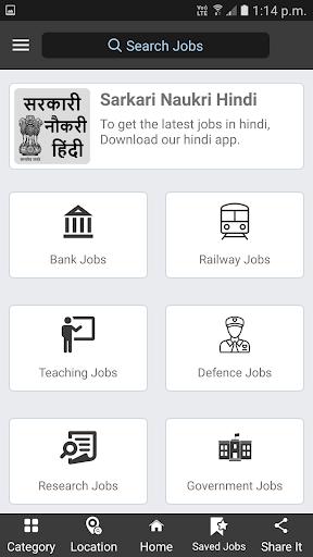 教育必備免費app推薦|Sarkari Naukri線上免付費app下載|3C達人阿輝的APP