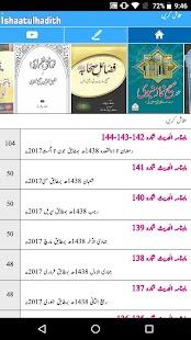 Monthly AlHadith (ماہنامہ الحدیث) - náhled