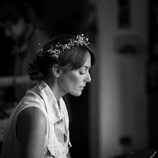 Wedding photographer Karin Schönhals (KarinSchonhals). Photo of 01.07.2016