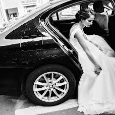 Wedding photographer Ekaterina Alyukova (EkaterinAlyukova). Photo of 05.08.2018