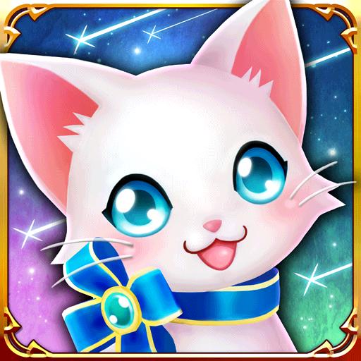 하얀고양이 프로젝트 (game)