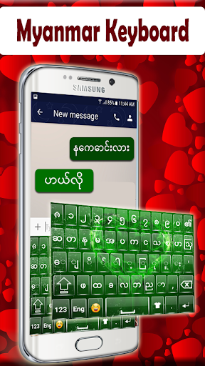 Myanmar Keyboard 2020 : Myanmar Language Keyboard Apk 1