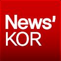모든 신문, 뉴스, 잡지 - 뉴스코