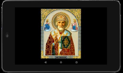 Aкафист святому мученику и чудотворцу иоанну.