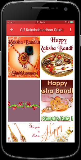 Gif Rakshabandhan - Rakhi Gif Collection 1.1 screenshots 4