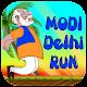 Modi Delhi Run (game)