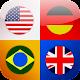 Logo Quiz - World Capitals (game)