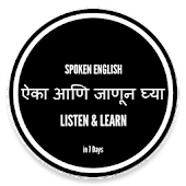 Marathi to English Speaking