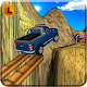 Drive 4x4 Luxury SUV Jeep (game)