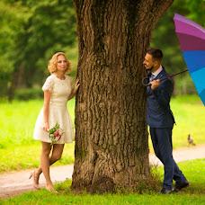 Wedding photographer Vitaliy Romanovich (VitalyRomanovich). Photo of 03.06.2018