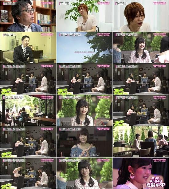 (TV-Variety)(720p) Konshu Doyo wa AKB48 Sousenkyo! ep01 170612