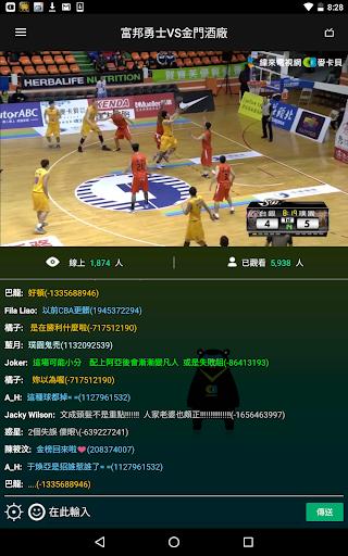 麥卡貝網路電視 screenshot 13