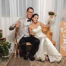 Wedding photographer Jim Romero (CacaosMedia). Photo of 04.01.2018