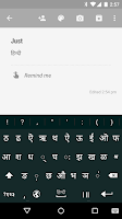 Screenshot of Just Hindi Keyboard