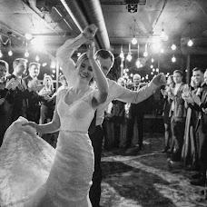 Wedding photographer Kristina Koroleva (kkorolyova). Photo of 29.11.2017