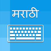 Marathi Keyboard and Translator