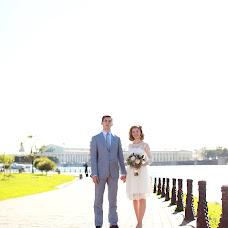 Wedding photographer Ekaterina Buneeva (ekaterinabuneeva). Photo of 16.05.2017