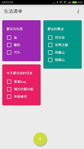 application 的中文翻譯 | 英漢字典