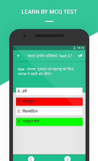 GK & CA Hindi For all Exam 2.0 screenshots 5