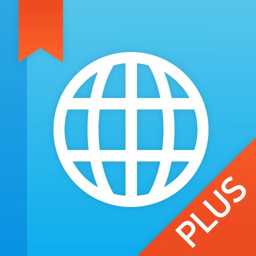네이버 15개국 글로벌회화 Plus-언어별 4000문장