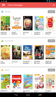 2ebook Library- screenshot thumbnail