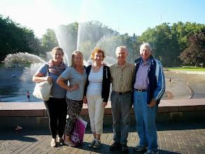 Photo: International Fountain at Seattle Center