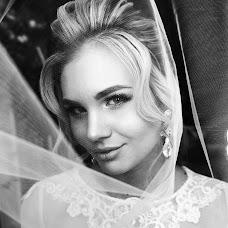 Wedding photographer Maksim Ilin (Max86). Photo of 07.04.2018