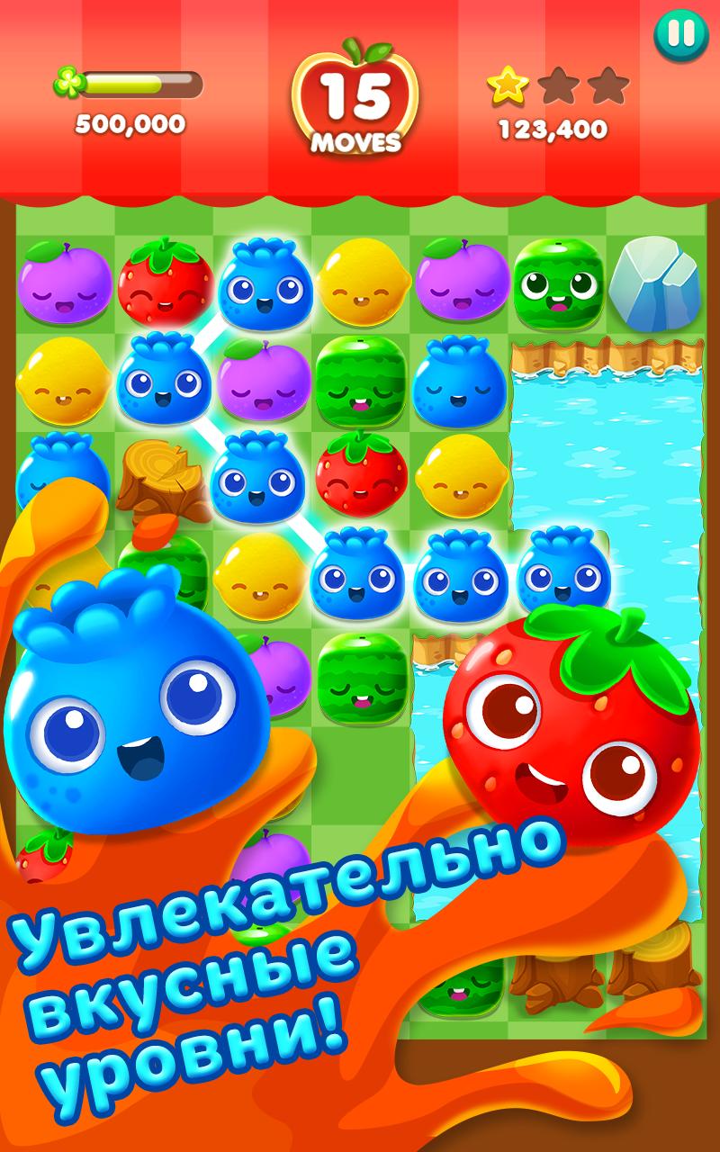 Скриншот Охота на фрукты