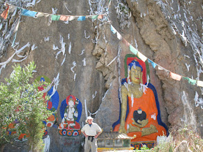 Photo: Rock paintings on the way into Lhasa