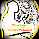 Download Panduan Shalat Tahajud For PC Windows and Mac