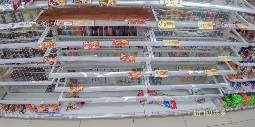2019台風19号への対処 パンコーナー