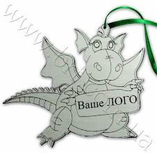 Photo: Новогодняя корпоративная игрушка - год Дракона. Серебристо-черный пластик, гравировка