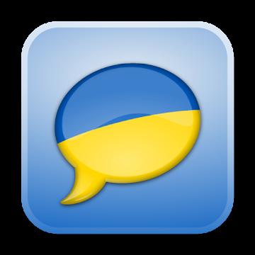 SpeakEasy Ukrainian LT Phrases