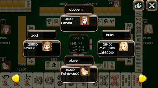 Japanese Mahjong (sparrow) 1.6 screenshots 4