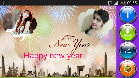 Download New Year Greeting Photo Frames For PC Windows and Mac apk screenshot 5