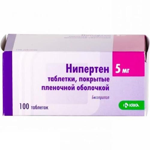 Нипертен таб.п/о плен. 5мг №100