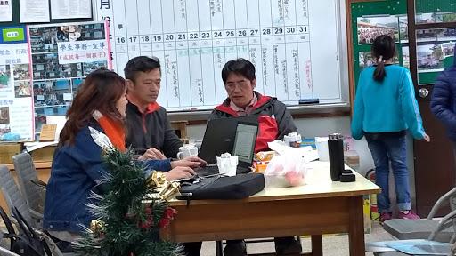 台灣太魯閣族語言發展學會